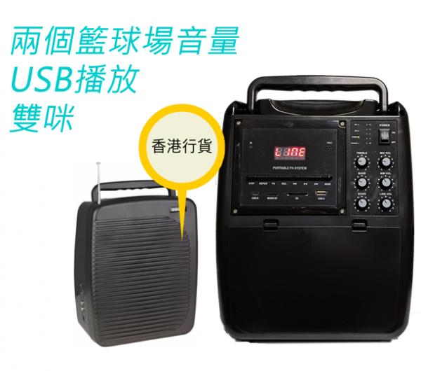 VS-682A (雙無線咪,可錄音,可播USB 無線小路寶)